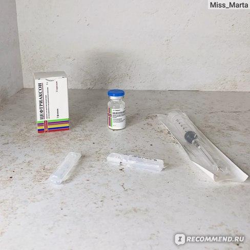 "Антибиотик ЗАО ""Рафарма"" Цефтриаксон"