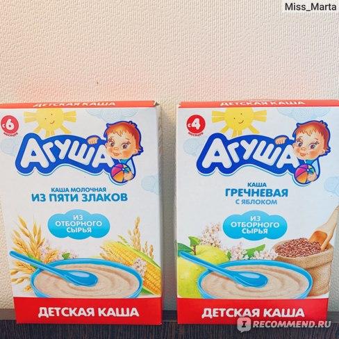 Детская молочная кухня фото