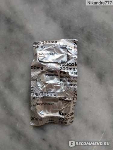 Таблетки Pharmactive IBUCOLD C отзывы