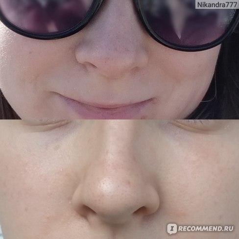 Bee beauty Black Peel off mask Purifying yorumlar