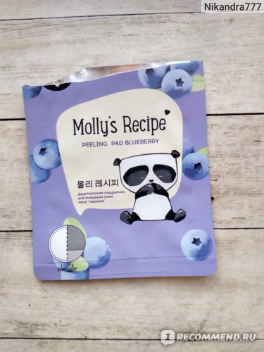 Очищающая подушечка для лица Molly's Recipe Peeling pad blueberry