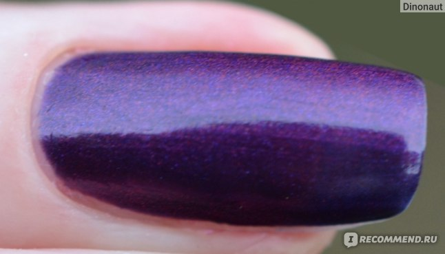 China Glaze Let's Groove макро