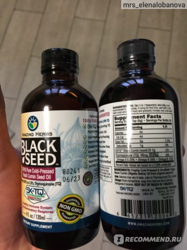 Масло чёрного тмина холодного отжима Amazing Herbs Black seed  фото