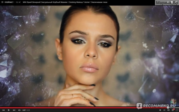 Beauty and Fashion Blogger Maria Way - youtube.com/user/MWaytv фото
