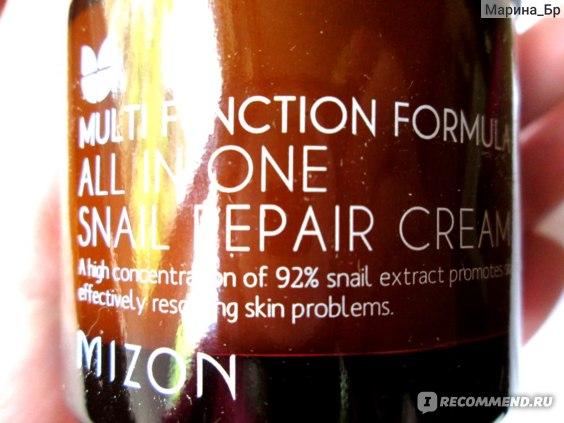 Крем для лица Mizon All in One Snail Repair Cream фото