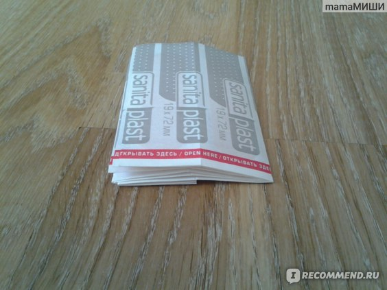 Пластырь  Sanita Plast Стандартный Набор №2 фото