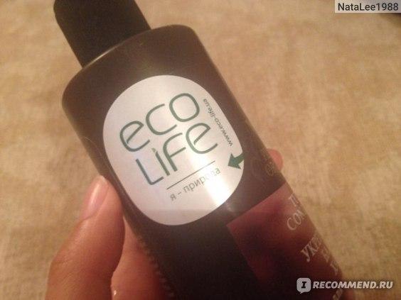 Бальзам для волос Planeta Organica Укрепляющий хаммам для всех типов  фото