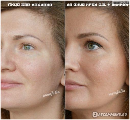 Крем для лица Фото о и после применения