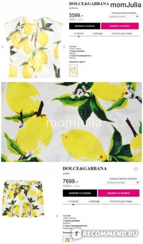 Dolce & Gabbana Lemon print theme Citrus fruits and wildflowers Sicilian summer 2016