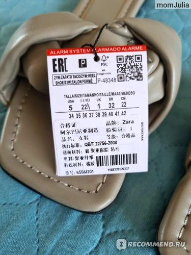 женские сандалии Зара размер