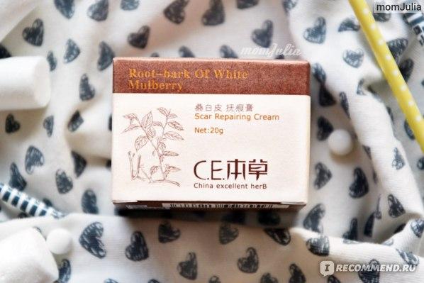 Китайские крема для лица