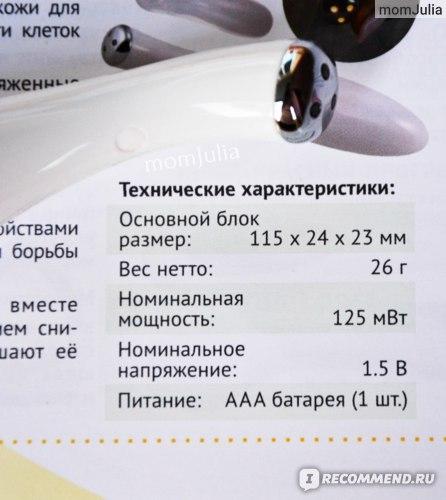 Массажер pango m20 упаковка вакуумная для пищевых продуктов купить аппарат цена