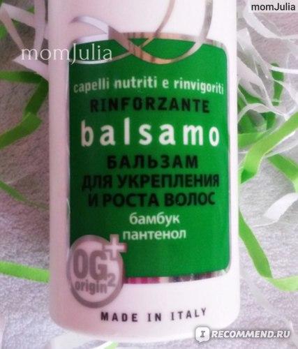 Hair Vital Бальзам для укрепления и роста волос с бамбуком и пантенолом