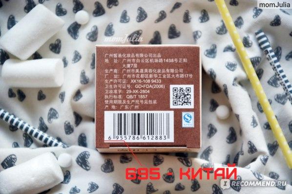 Штрихкод Китай