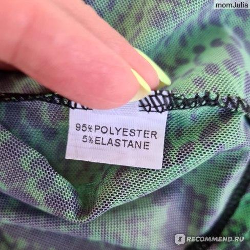 одежда из сетки материал