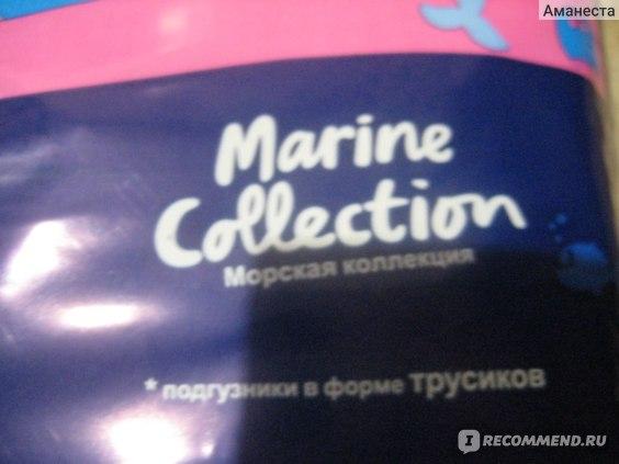 """Подгузники-трусики LIBERO UP&GO """"Marine Collection"""" (Морская коллекция) фото"""