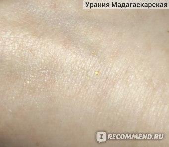 Антивозрастной ночной гель для лица