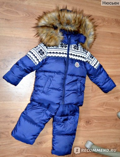 Комбинезон AliExpress Brand Children's winter clothing set Boy's Ski suit sport sets windproof warm coats suit fur collar Jackets +suspenders trousers фото