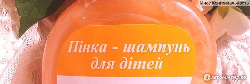 Шампунь-пенка Alenka с экстрактом череды фото