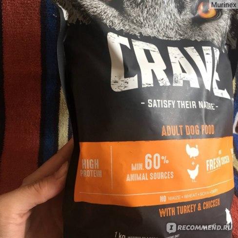 Корм для собак  Crave c курицей и индейкой фото