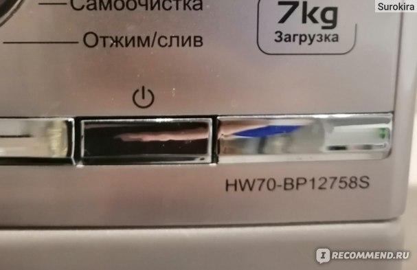 Стиральная машина Haier HW70-BP12758 фото