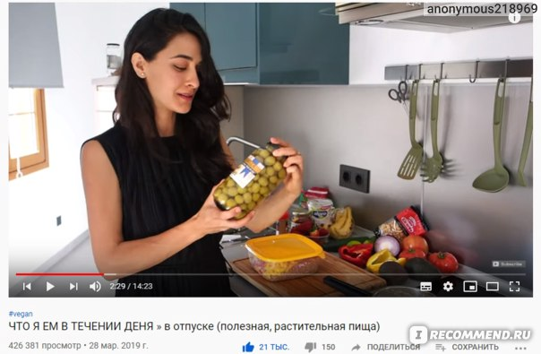 Сайт Pick Up Limes - www.youtube.com/channel/UCq2E1mIwUKMWzCA4liA_XGQ фото