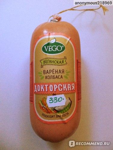 Продукт белковый Vego Колбаса вареная докторская веганская фото