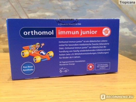 Витамины Orthomol  Immun junior фото