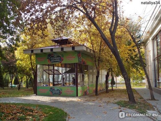 Yoshlik, Ташкент (Узбекистан) фото