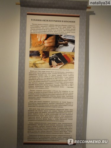 Художественный музей им. И. Н. Крамского, Воронеж фото