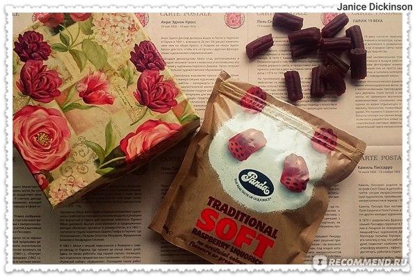 Конфеты Panda Лакричные традиционные мягкие со вкусом малины фото
