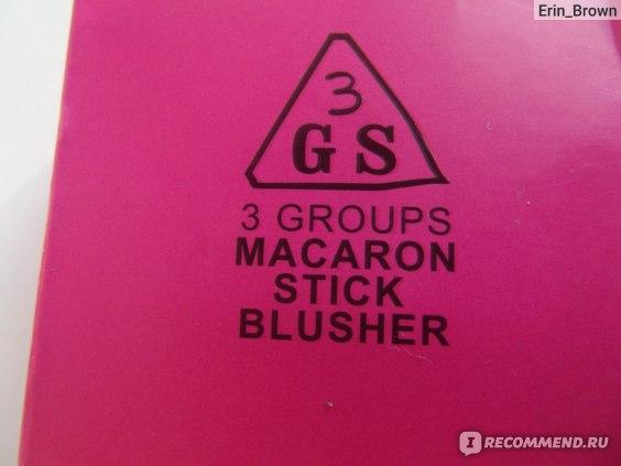 Кремовые румяна 3 GS 3 Groups Macaron Stick Blusher фото