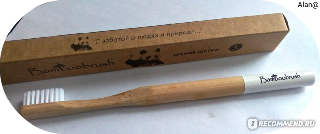 Зубная щетка Bamboobrush из бамбука (средняя жесткость) фото