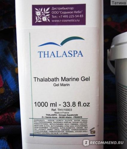 Бальнео-гель Thalaspa Для душа и ванны фото
