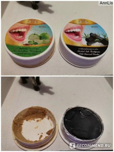 сравнение зубной пасты из Таиланда