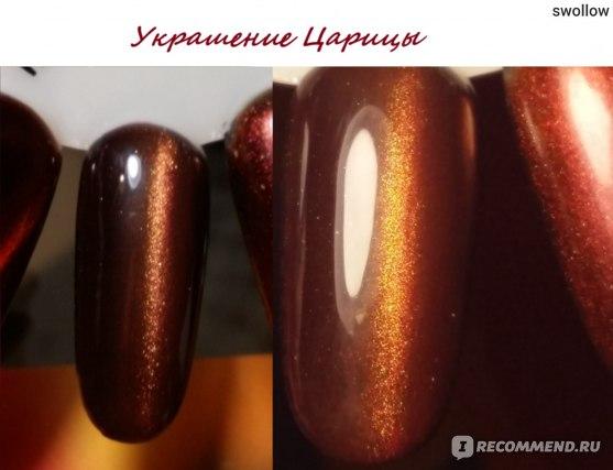 """Гель-лак для ногтей  Vogue Nails с эффектом """"Кошачий глаз"""" фото"""