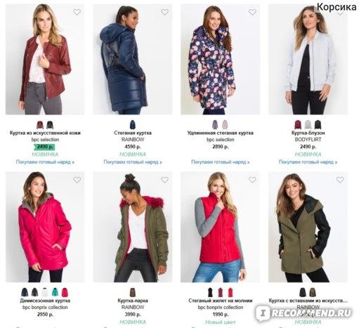 «Bonprix» - интернет-магазин одежды и обуви - bonprix.ru фото