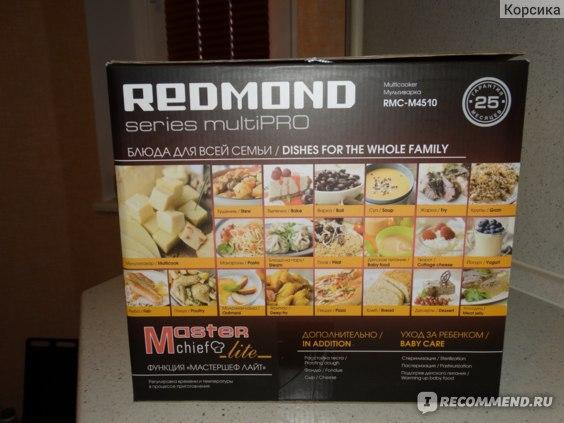 Мультиварка Redmond RMC-M4510 фото
