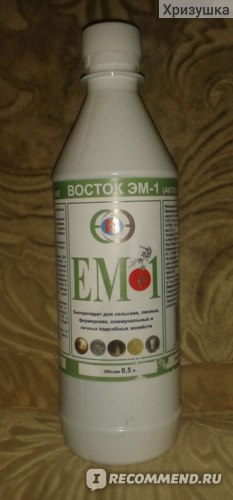 Биопрепарат для сада «Восток ЭМ-1 фото