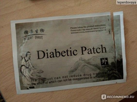Средства для лечения диабета Aliexpress Diabetes Patch Anti Diabetes Cure Lower Blood Glucose Sugar Plaster Natural Herbs Diabetic фото