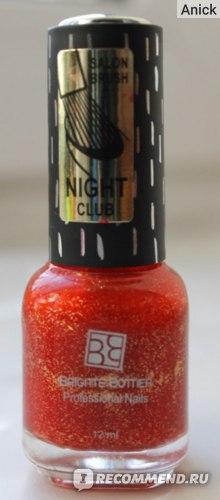 Лак для ногтей Brigitte Bottier коллекция Night Club  фото