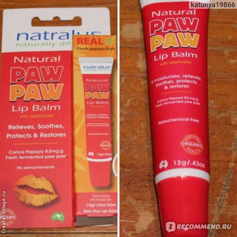Бальзам для губ Natralus Paw Paw фото