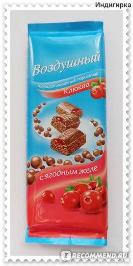 Шоколад Kraft Foods молочный пористый Воздушный с клюквенным желе фото