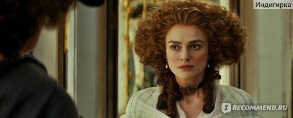 Герцогиня (2008, фильм) фото