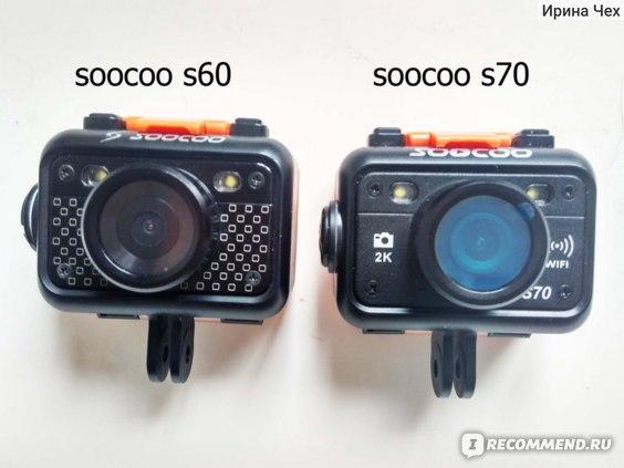 soocoo s60 и s70