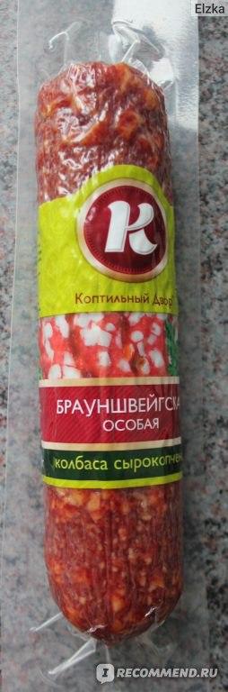 Колбаса сырокопченая Коптильный Двор Брауншвейгская особая фото