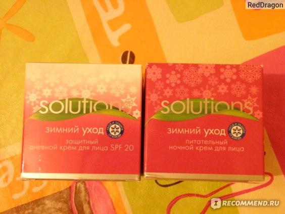 Крем для лица Avon Solutions питательный дневной SPF 20 фото