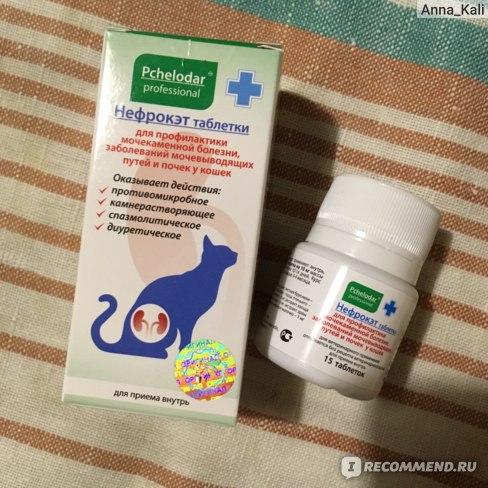 Ветеринарный препарат Pchelodar Professional Нефрокэт таблетки фото