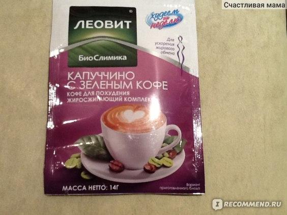 Леовит Капуччино с зеленым кофе фото