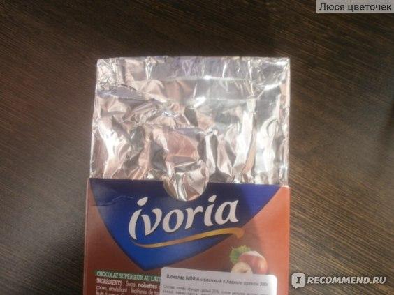 Шоколад Ivoria молочный с лесным орехом фото